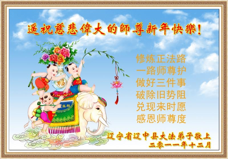Женщине на китайском поздравление