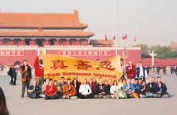 35 Falun Gong practitioners from 12 different countries protested on Tiananmen Square