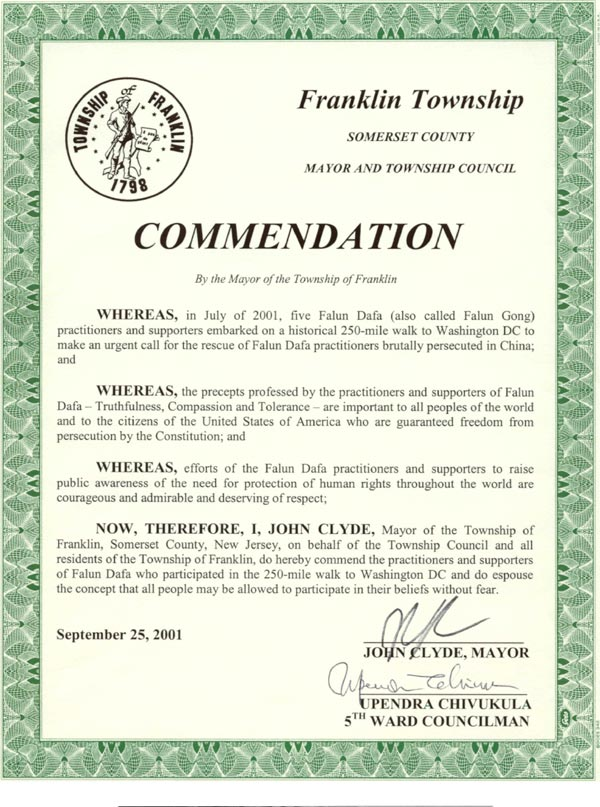 certificate of commendation in new jersey 162kb