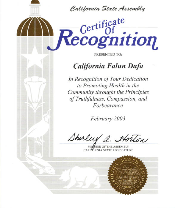 Falun DaFa Recognition - California