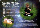 How To Learn Falun Dafa